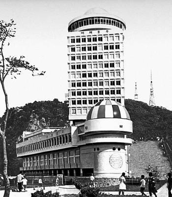 Сеул. Педагогический центр на горе Намсан. 1960-е гг. Сеул.