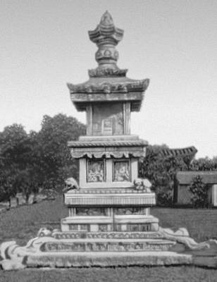 Пагода Хёнмётхап храма Попчхонса в Сеуле. 1085. Сеул.