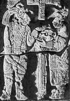 Скульптура. Рельеф храма в Яшчилане (культура майя; Мексика). Известняк. 8—9 вв. Скульптура.