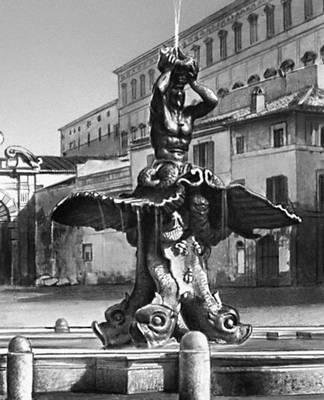 Скульптура. Л. Бернини (Италия). Фонтан Тритона в Риме. Бронза. 1637. Скульптура.