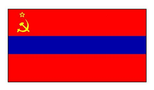 Армянская ССР. Флаг государственный. СССР. Армянская ССР.