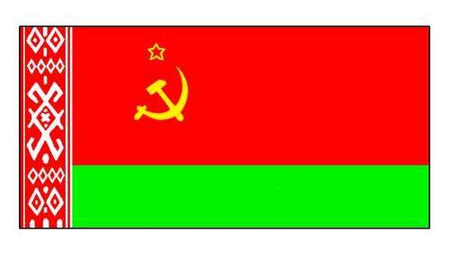 Белорусская ССР. Флаг государственный. СССР. Белорусская ССР.