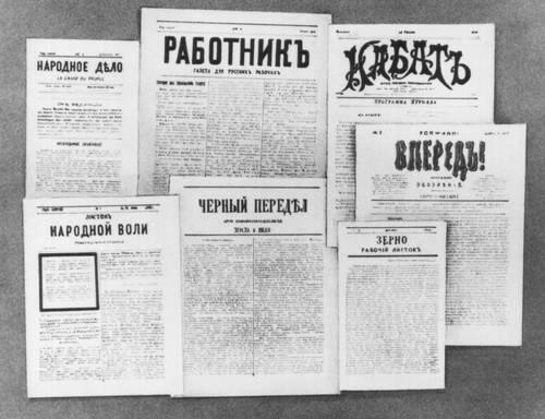 Народнические нелегальные издания 1870-х гг. СССР. Капиталистический строй.