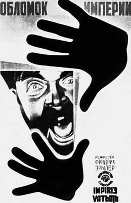 В. А. и Г. А. Стенберги. Киноплакат. 1920-е гг. Стенберги Владимир Августович и Георгий Августович.