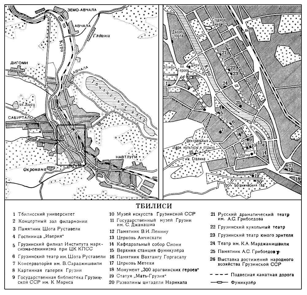 Тбилиси. План города. Тбилиси.