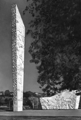 А. К. Бакрадзе. Монумент «300 арагвинских героев». Камень. 1961. Тбилиси. Тбилиси.