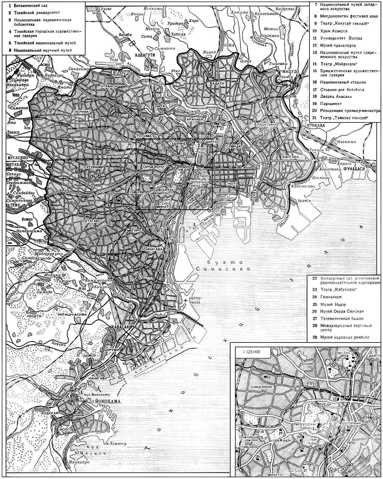 Токио. План города. Токио.
