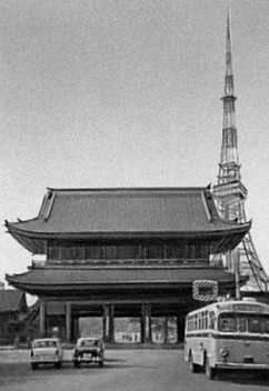 Токио. Ворота храма Дзодзодзи. Конец 16 в. Токио.