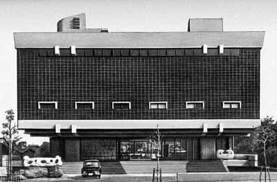 Токио. Концертный зал Согэцу. 1960. Архитектор К. Тангэ. Токио.