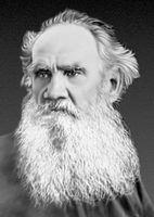 Л. Н. Толстой. Толстой Лев Николаевич.