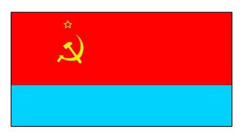 Флаг государственный. Украинская ССР. Украинская Советская Социалистическая Республика.