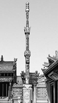 Тахилын мод (шест культового назначения) храма Гэсер сум. 18—19 вв. Улан-Батор.
