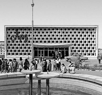 Кинотеатр «Арат». 1960-е гг. Улан-Батор.