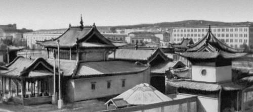 Храмы монастыря Чойчжин-Ламайн-сумэ в Улан-Баторе. Начало 20 в. Улан-Батор.