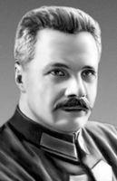 М. В. Фрунзе. Фрунзе Михаил Васильевич.