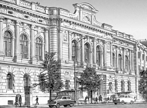 А. Н. Бекетов. Земельный банк в Харькове. 1898. Харьков.