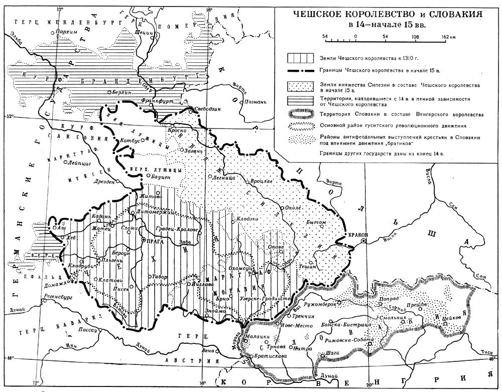 Чешское Королевство и Словакия в 14 — начале 15 вв. Чехословакия.