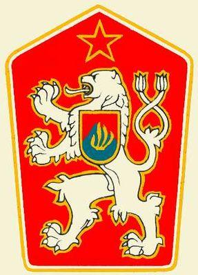 Государственный герб Чехословакии. Чехословакия.
