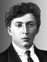 Г. И. Чудновский. Чудновский Григорий Исаакович.