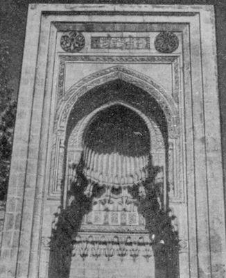 Восточные ворота (ворота Мурада) Дворца Ширваншахов в Баку (верхняя часть). 1585. Ширваншахов дворец.