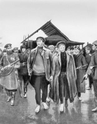 М. А. Шолохов. «Тихий Дон» (Москва, 1952). Илл. О. Верейского. Шолохов Михаил Александрович.