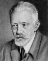 В. Г. Шухов. Шухов Владимир Григорьевич.