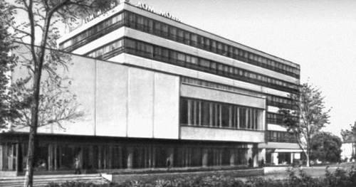 Ярославль. Дом моды. 1972. Архитектор А. А. Воронина. Ярославль.