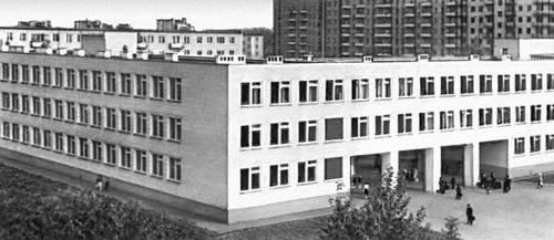 Ярославль. Средняя школа в Ленинском районе. 1976. Типовой проект. Ярославль.